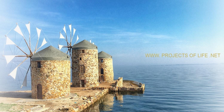 • Chios • Χίος •
